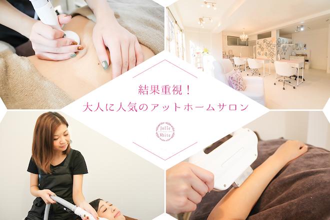 Total Luxury Salon-Jolie white