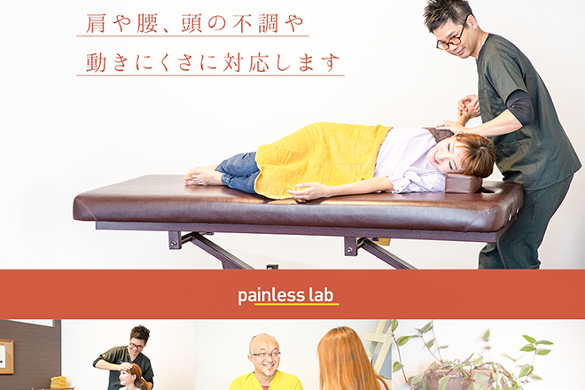 painless lab