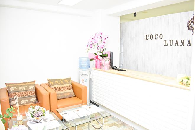 ココルアナ 横浜西口店(COCO LUANA)
