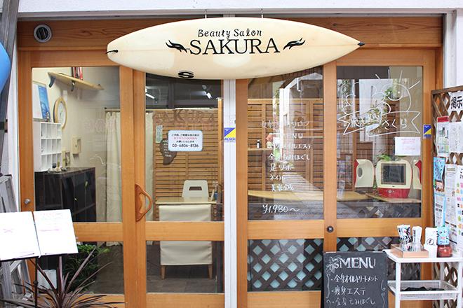 Beauty Salon SAKURA