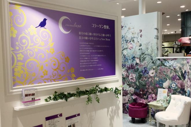 a New Moon luxe 明石ビブレ店