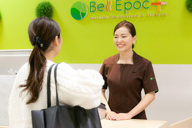 ASIAN GRACE Bell Epoc 宇都宮PASEO店