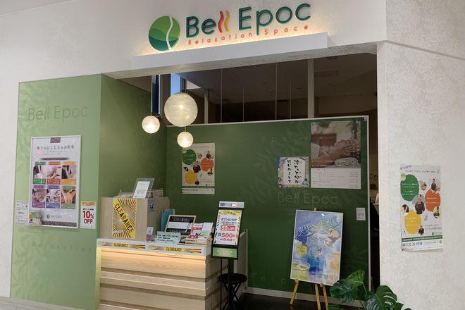 Bell Epoc イオンモールとなみ店