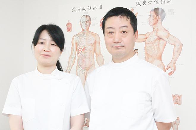 東明館 漢方Medicine経絡整体