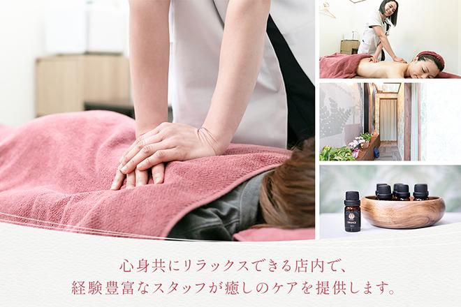 Relaxation Masara-p