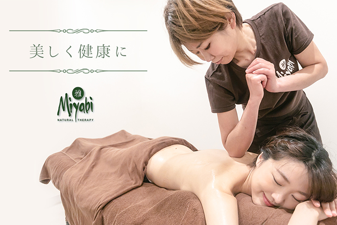 MiYaBi Natural Therapy  神戸元町店