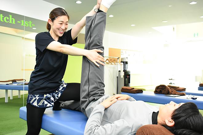 ストレッチ専門店 TOP Stretch -1st- 駒込店