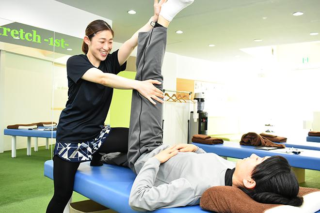 ストレッチ専門店 TOP Stretch -1st- 王子店