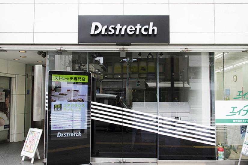 ドクターストレッチ評判_ic
