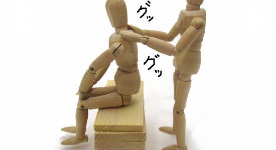 長年の肩こりを緩和するために有効なマッサージとその予防法