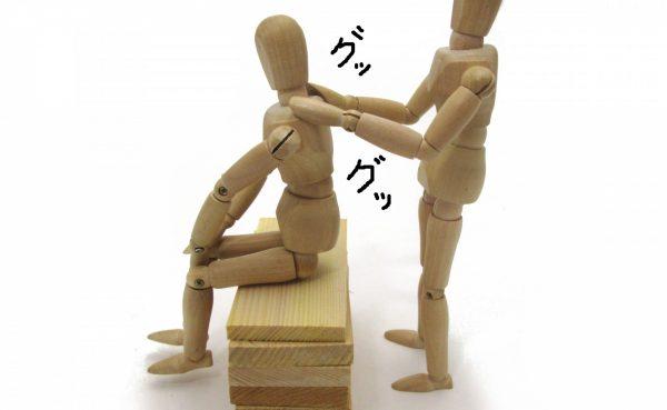 マッサージ肩こり_ic