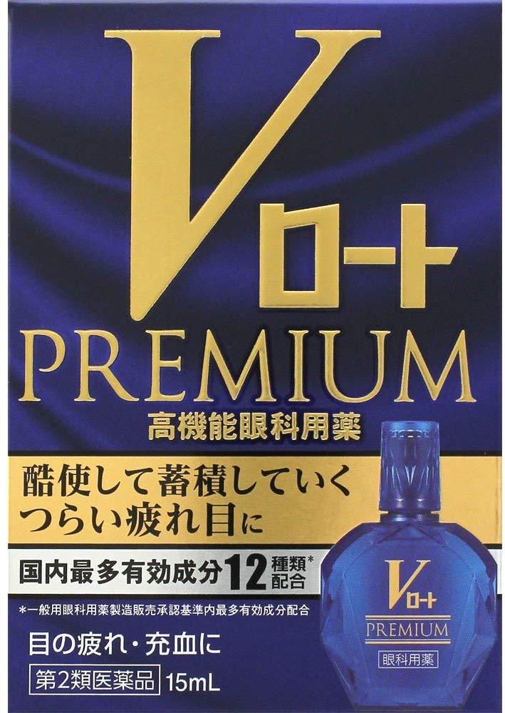 Vロートプレミアムの商品画像