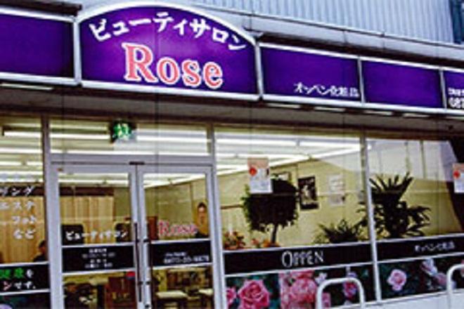 ビューティサロン Rose