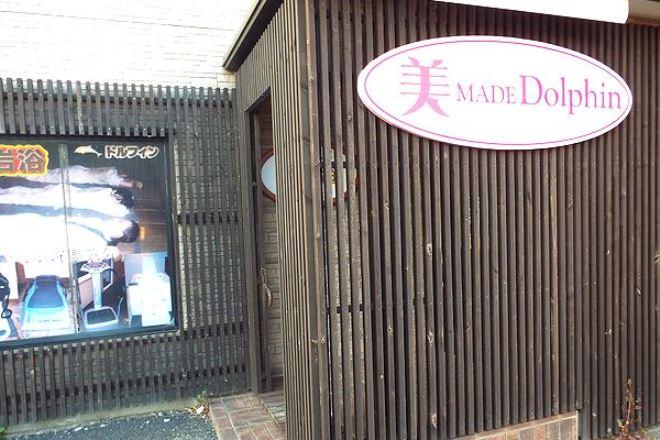 美 MADE Dolphin 銚子店