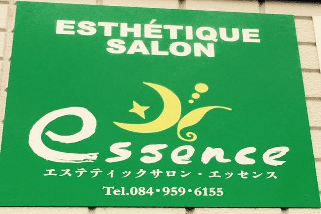 エステティックサロン エッセンス(essence)