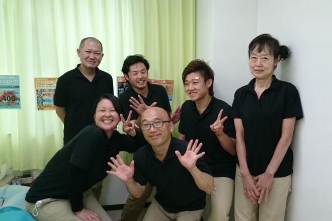 りらく~かん 名古屋笹島店