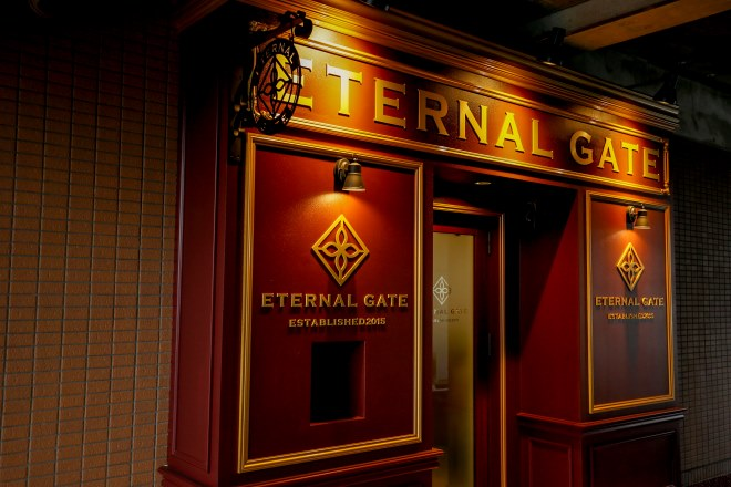 ETERNAL GATE