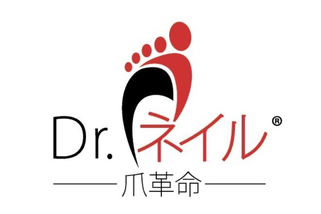 ドクターネイル爪革命 スポーツフットケア 東中野店
