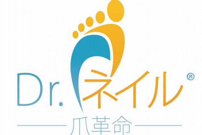 ドクターネイル 爪革命 札幌麻生店