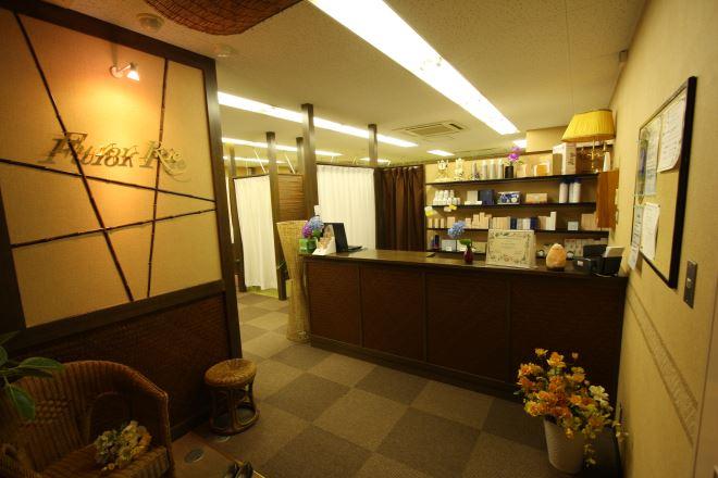 フローラリエ 八木店
