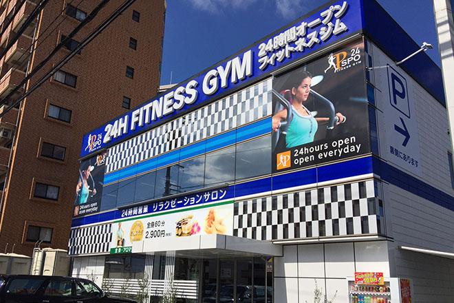 あしカラダ 松山空港通り店