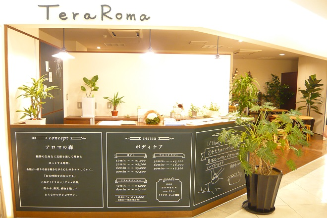 Tera Roma