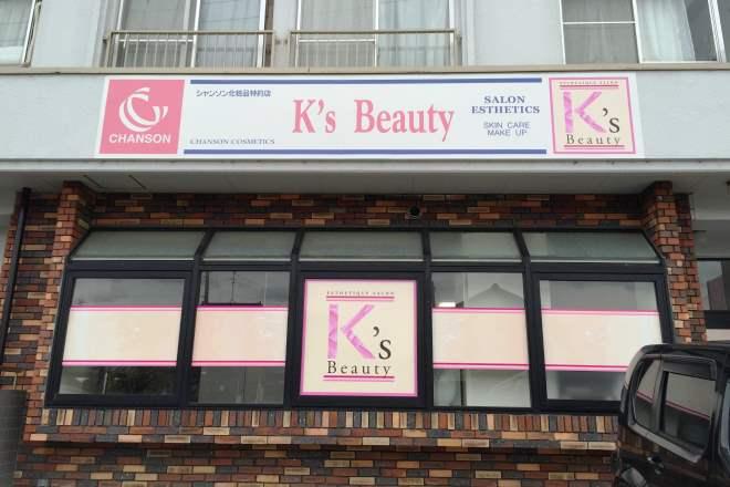 K's Beauty