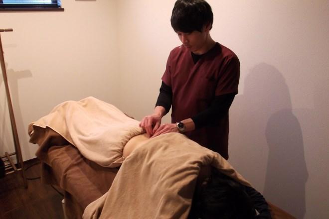 あきつ鍼灸治療院