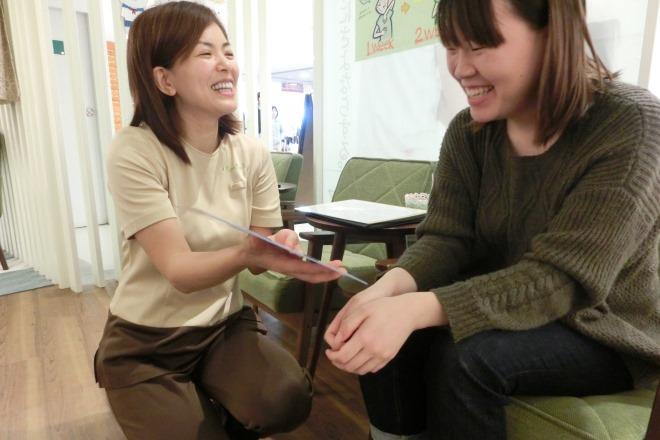 リラク 熊谷ティアラ21店(Re.Ra.Ku)